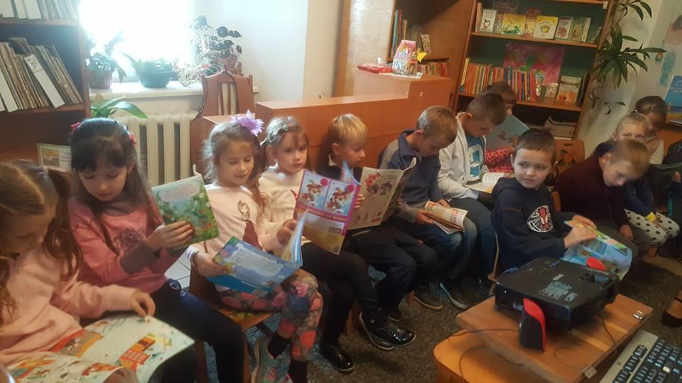 Гамірно та весело було в Збаразькій центральній дитячій бібліотеці 3 ac0ff7c3943be